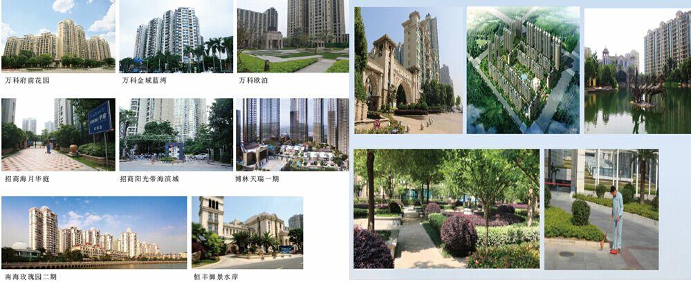 深圳市升阳升清洁服务有限公司 物业小区清洁保洁 物业管理 绿化管理